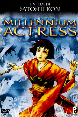 Millennium Actress poszter