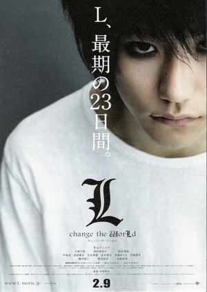 Death Note - L örökösei