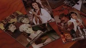 Millennium Actress háttérkép