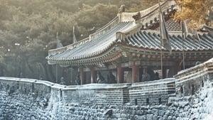 남한산성 háttérkép