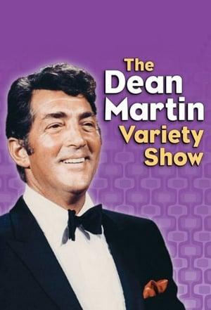 The Dean Martin Show poszter