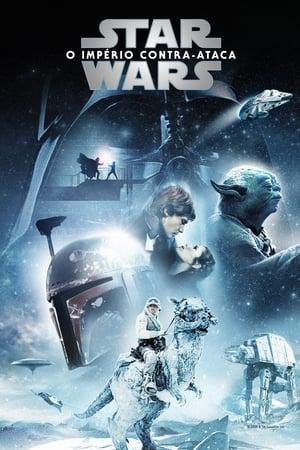A Birodalom visszavág poszter