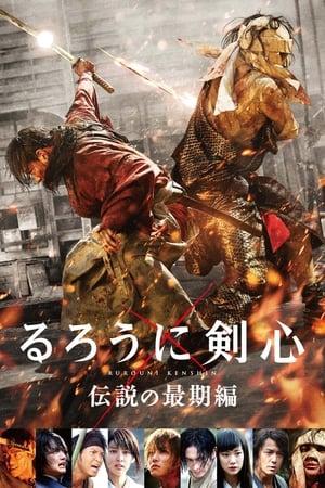 Rurouni Kenshin - A legenda vége
