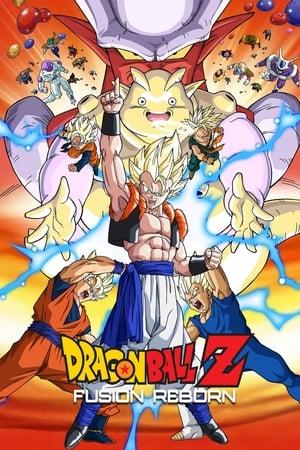 Dragon Ball Z Mozifilm 12 - A Fúzió újjászületése!! Goku és Vegeta poszter
