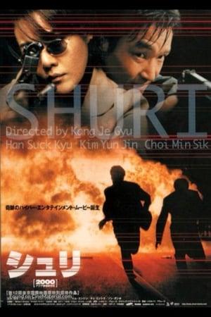 Shiri poszter
