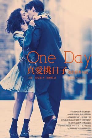 Egy nap poszter