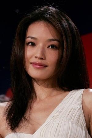 Shu Qi profil kép