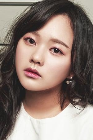 Jung Ji-so