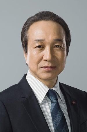 Fumiyo Kohinata