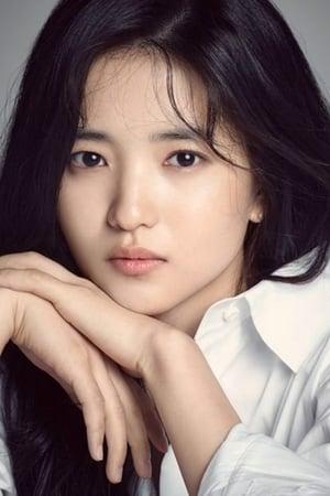 Kim Tae-ri profil kép