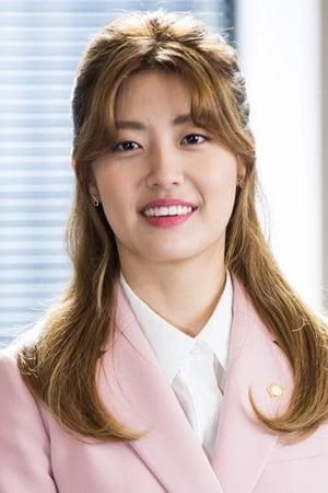 Nam Ji-hyeon profil kép