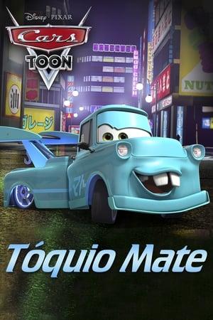 Tokyo Mater poszter