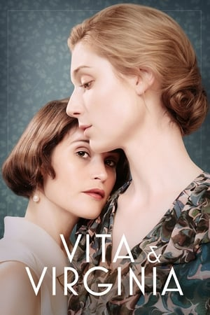 Vita és Virginia - Szerelmünk története