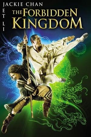 A tiltott királyság poszter