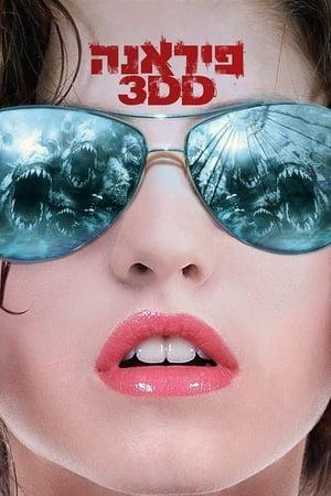 Piranha 3DD poszter