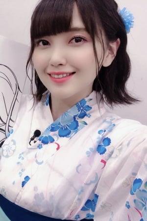 Akari Kitō profil kép