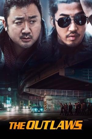 범죄도시 poszter
