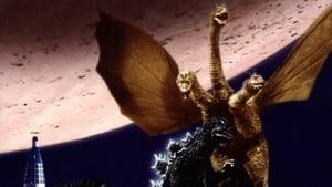 怪獣大戦争 háttérkép