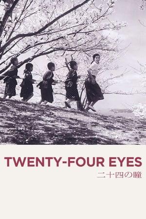 二十四の瞳