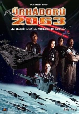 Űrháború 2063