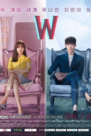 W - Két világ