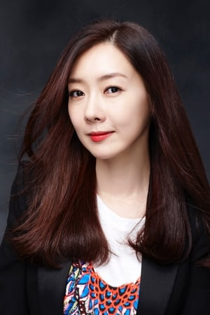 Yu Ji-yeon