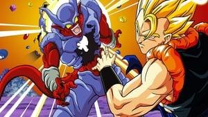 Dragon Ball Z Mozifilm 12 - A Fúzió újjászületése!! Goku és Vegeta háttérkép