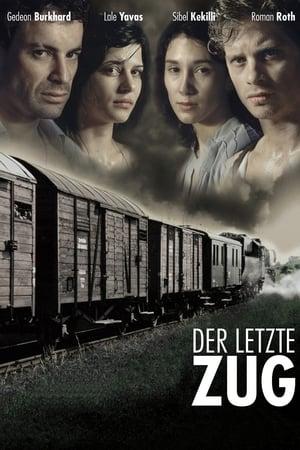 Der letzte Zug