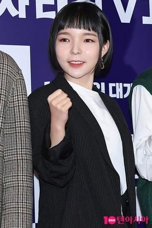 Park Jin-joo profil kép