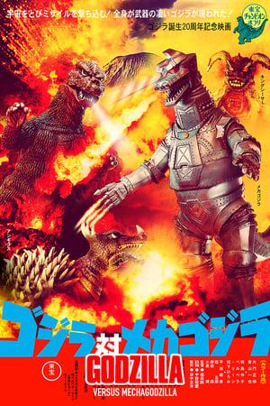 Godzilla a Mechagodzilla ellen