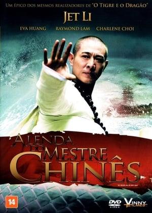 A szerzetes és a fehér kígyó poszter