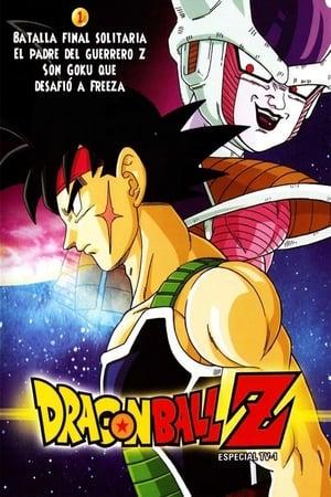 Dragon Ball Z Special 1 - Egy magányos, végső csata! poszter
