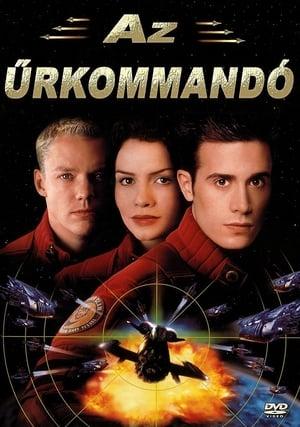 Wing Commander – Az űrkommandó