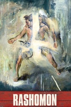 A vihar kapujában poszter