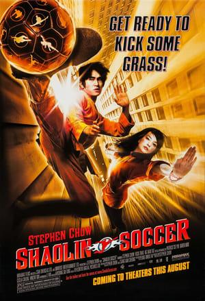 Üsd, vágd, focizzál! (Shaolin foci) poszter