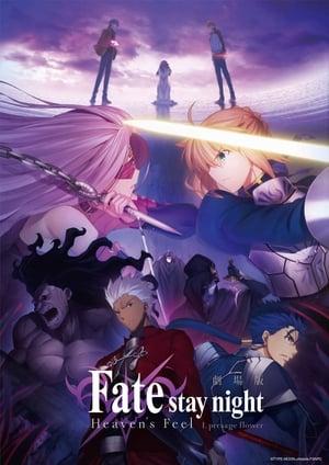 Fate ⁄ Stay Night: Mennyei érzés I. - A Virág jóslata