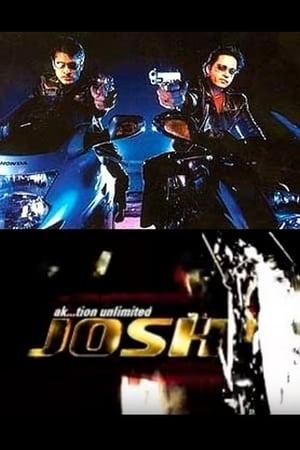 ak...tion unlimited - JOSH
