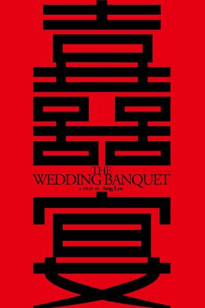 Az esküvői bankett