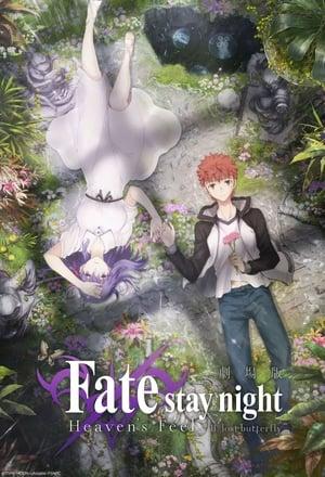 Végzet/Maradj éjszakára: Mennyei érzés II. Elveszett pillangó poszter