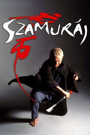 A szamuráj