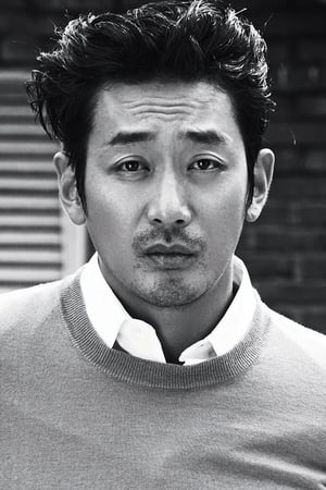 Ha Jung-woo profil kép