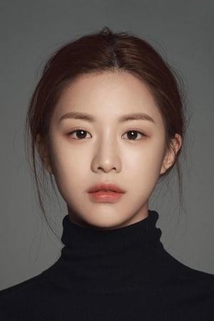 Go Youn-jung