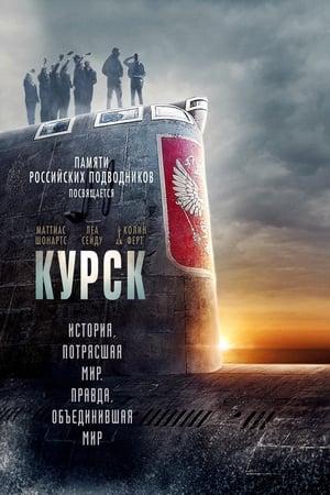 Kurszk poszter