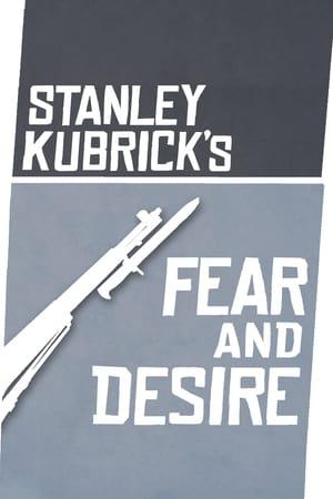 Félelem és vágy