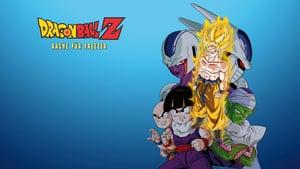 Dragon Ball Z Mozifilm 5 - A hihetetlenül erősek csatája háttérkép