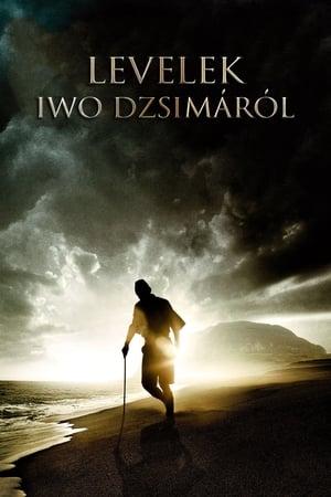 Levelek Ivo Dzsimáról
