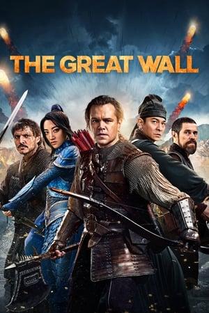 A nagy fal poszter