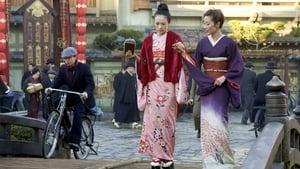 Egy gésa emlékiratai háttérkép