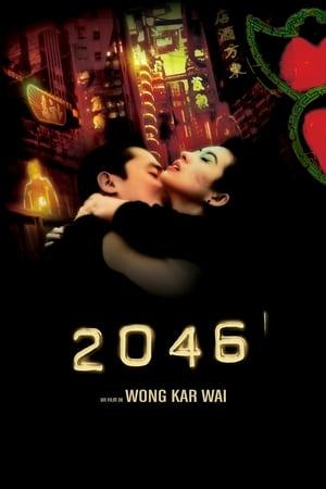 2046 poszter
