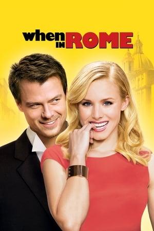 Minden kút Rómába vezet